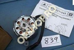 Piese Opel MOTOR ELECTROVENTILATOR RADIATOR 12368625 GM 1341207 1341373 OPEL SINTRA